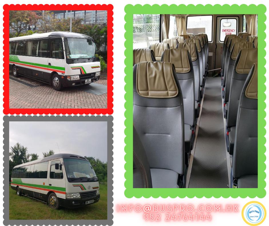 24座小巴 24seater mini bus