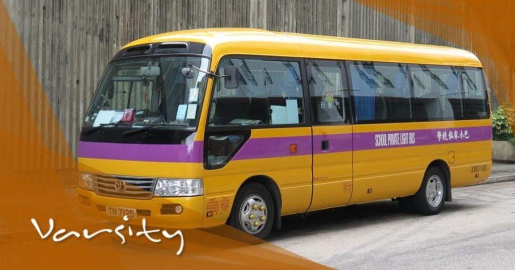 16 seater school bus