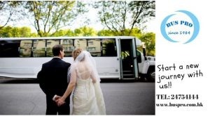 เช่ารถบัสงานแต่งงาน