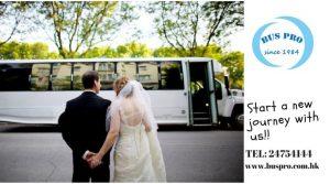 Penyewaan Bus Pernikahan
