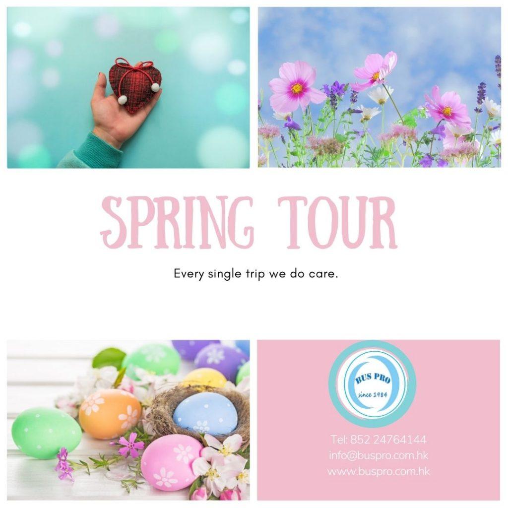 2021-03-18:인생의 봄